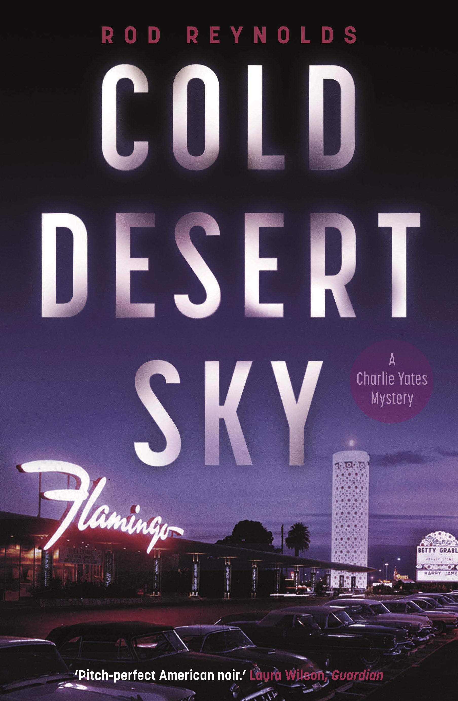 Cold Desert Sky.jpg